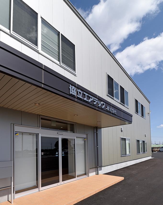 名古屋支店・工場の玄関
