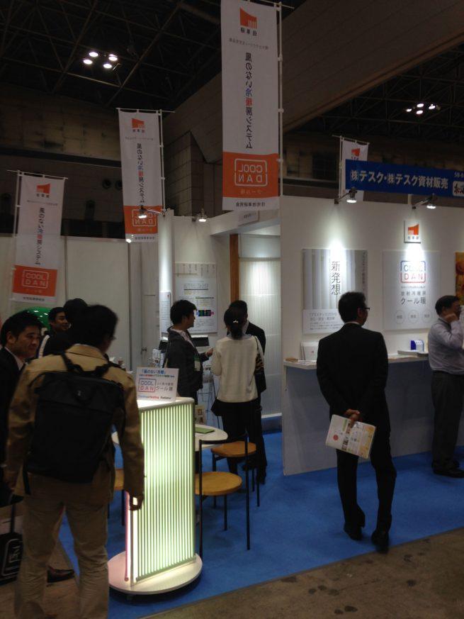 ジャパンホームビルダーショー2015-13