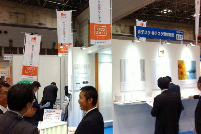 ジャパンホームビルダーショー2015-15