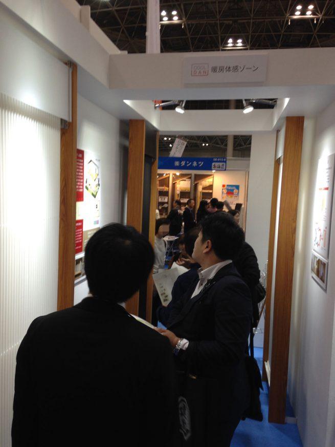 ジャパンホームビルダーショー2015-4