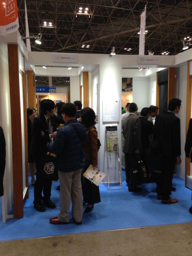 ジャパンホームビルダーショー2015-8