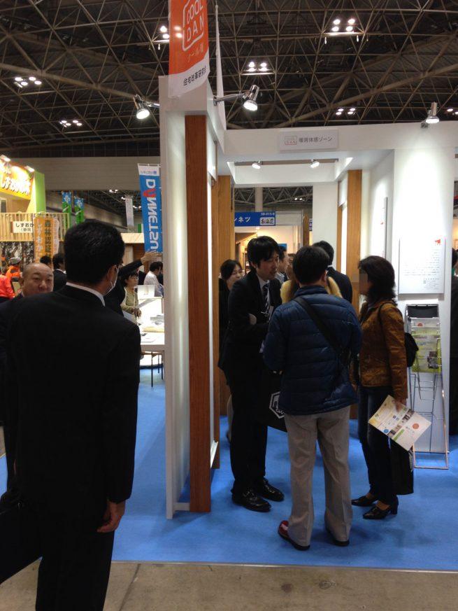 ジャパンホームビルダーショー2015-9