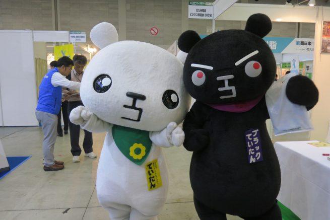 北九州市のマスコットキャラクター